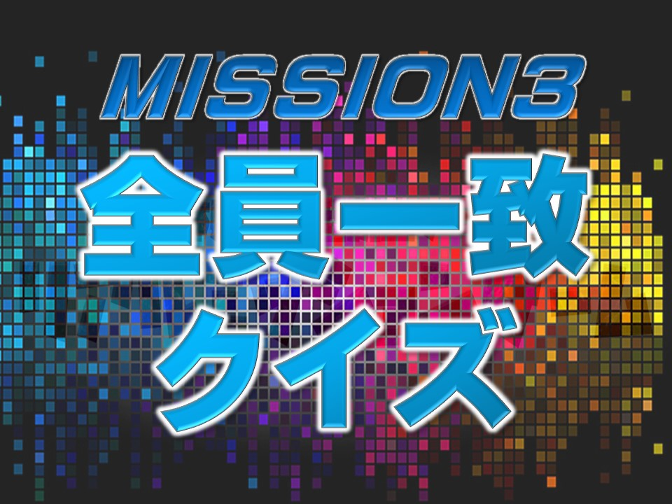 f:id:mizushunsuke:20190524180958j:plain