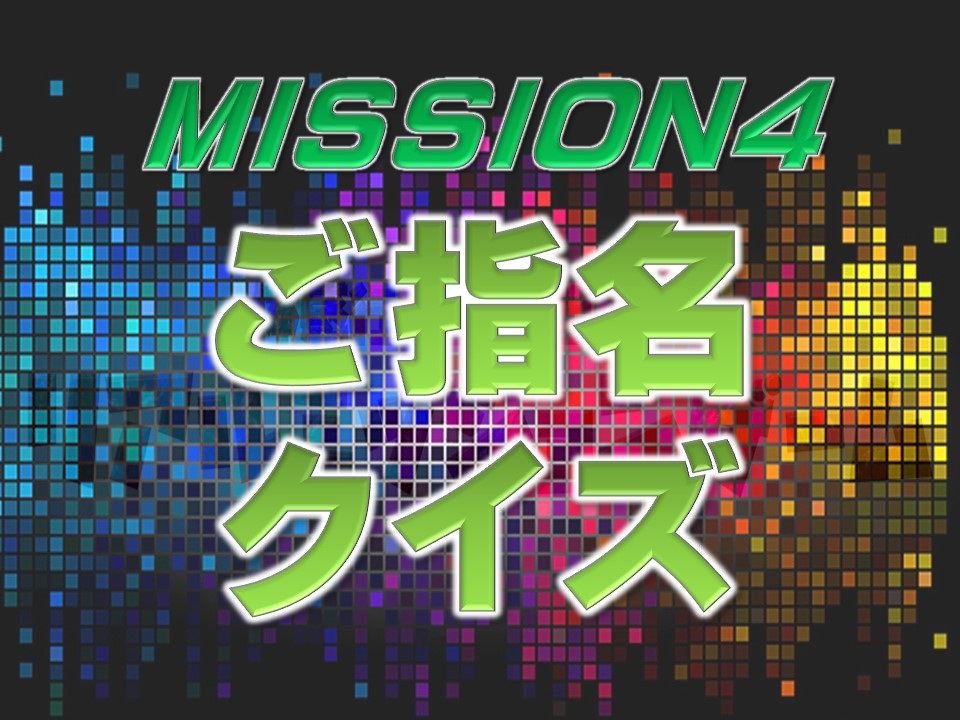 f:id:mizushunsuke:20190524181129j:plain