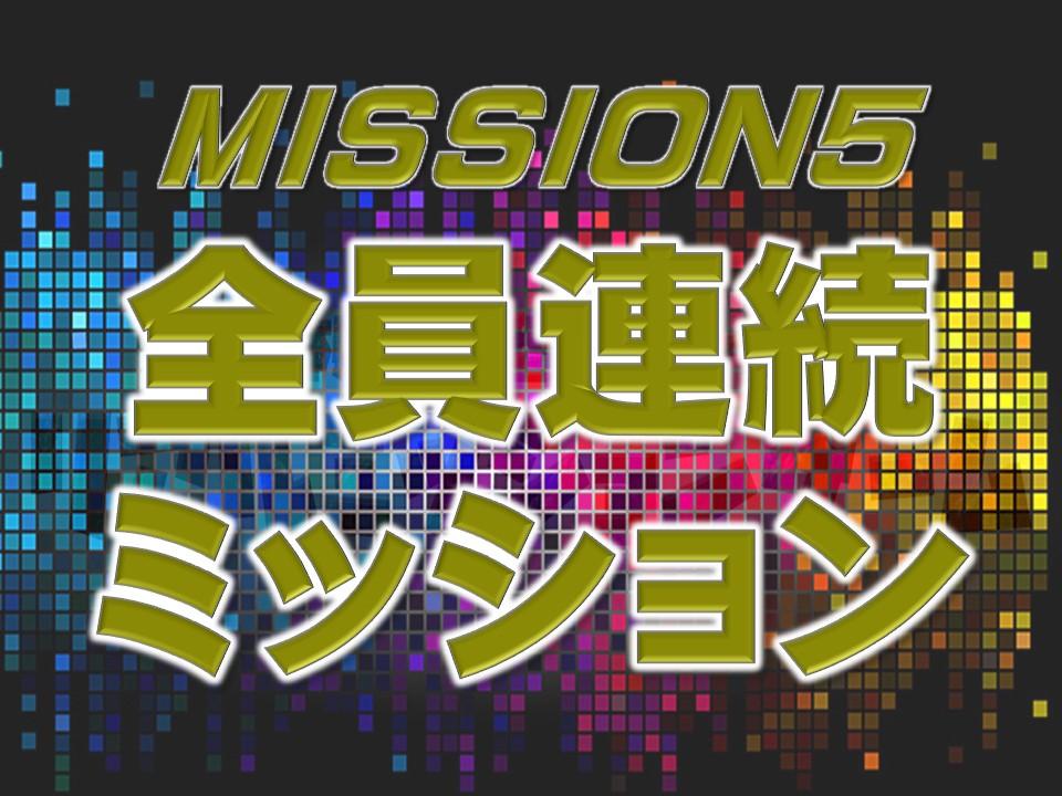 f:id:mizushunsuke:20190524181322j:plain