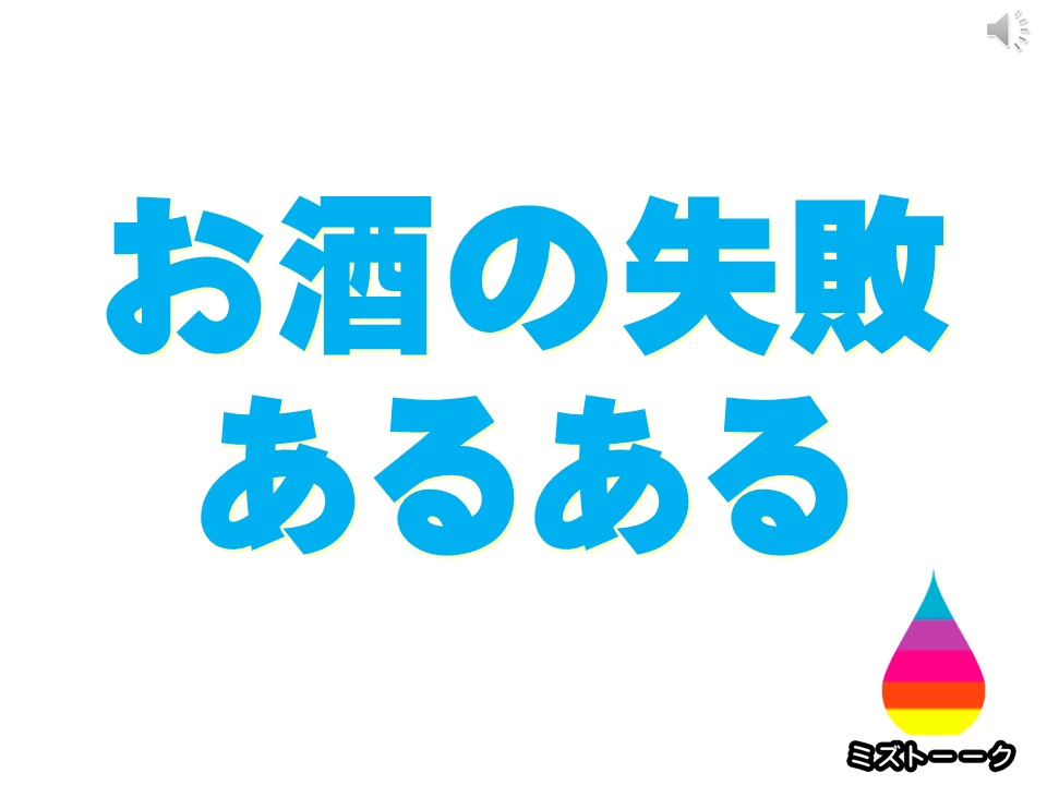 f:id:mizushunsuke:20190524182428j:plain