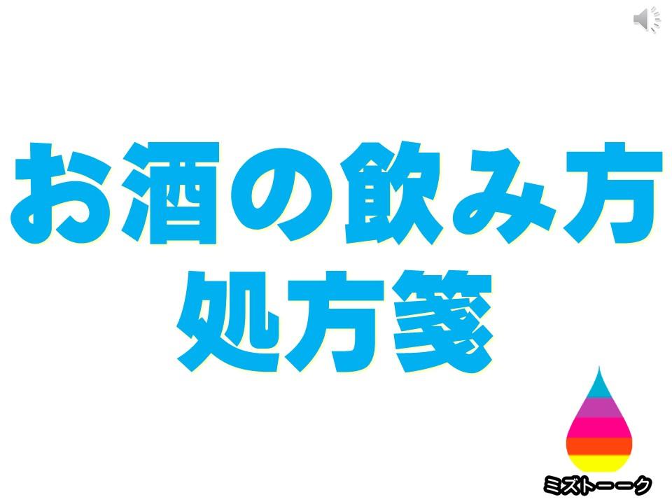 f:id:mizushunsuke:20190524182613j:plain