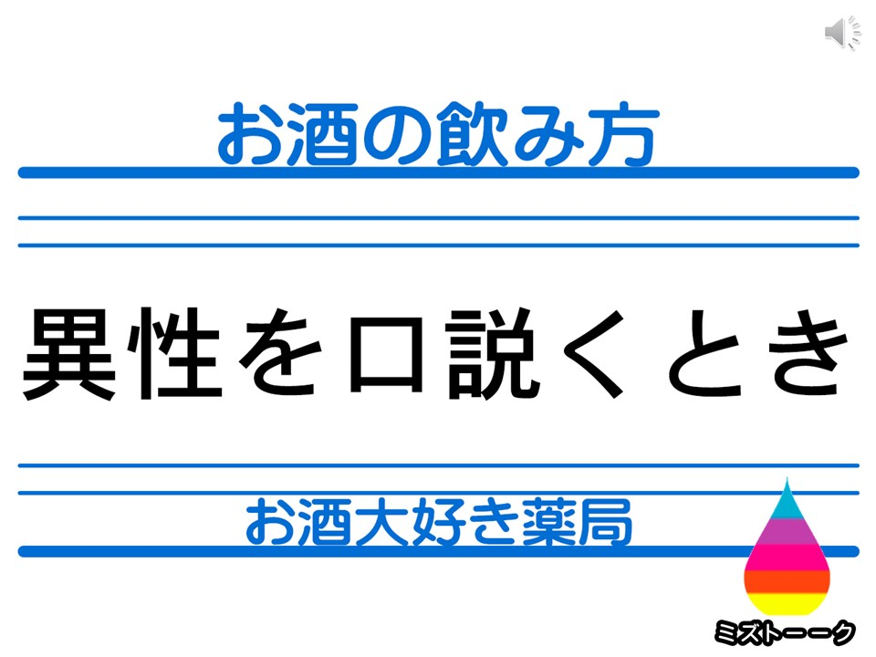 f:id:mizushunsuke:20190524182717j:plain