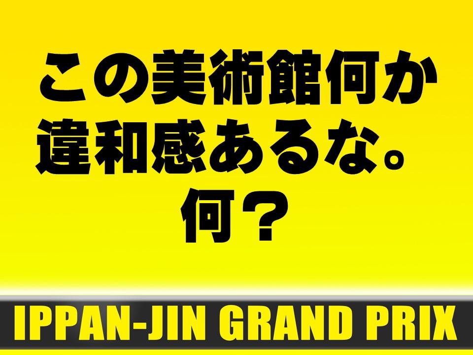 f:id:mizushunsuke:20190525173439j:plain