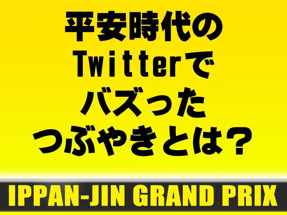 f:id:mizushunsuke:20190525173630j:plain