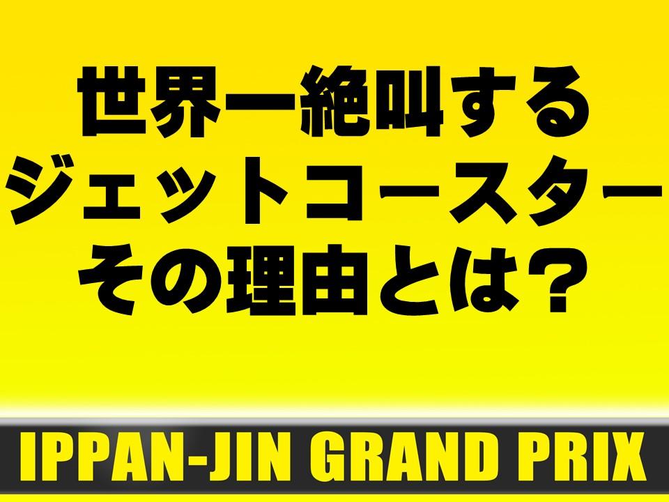 f:id:mizushunsuke:20190525174516j:plain