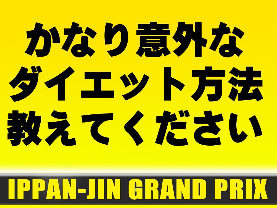 f:id:mizushunsuke:20190525175917j:plain