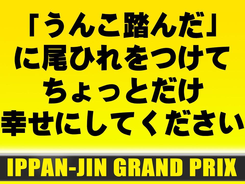 f:id:mizushunsuke:20190525180405j:plain