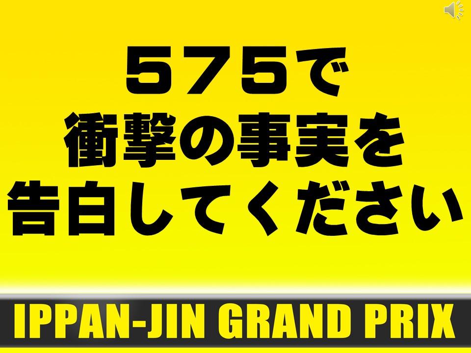 f:id:mizushunsuke:20190527132910j:plain