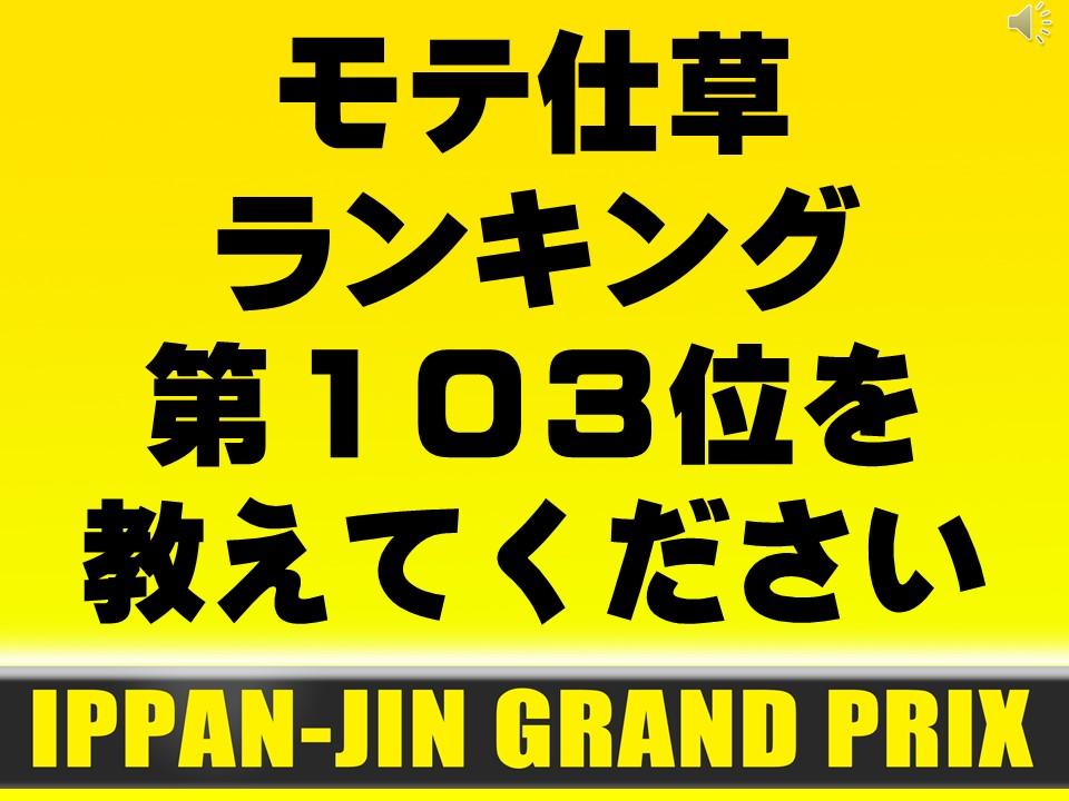 f:id:mizushunsuke:20190527134329j:plain
