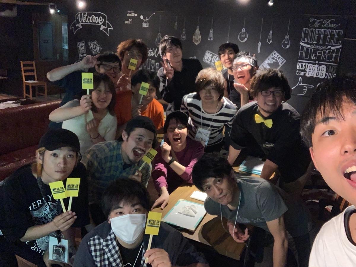 f:id:mizushunsuke:20190527134750j:plain