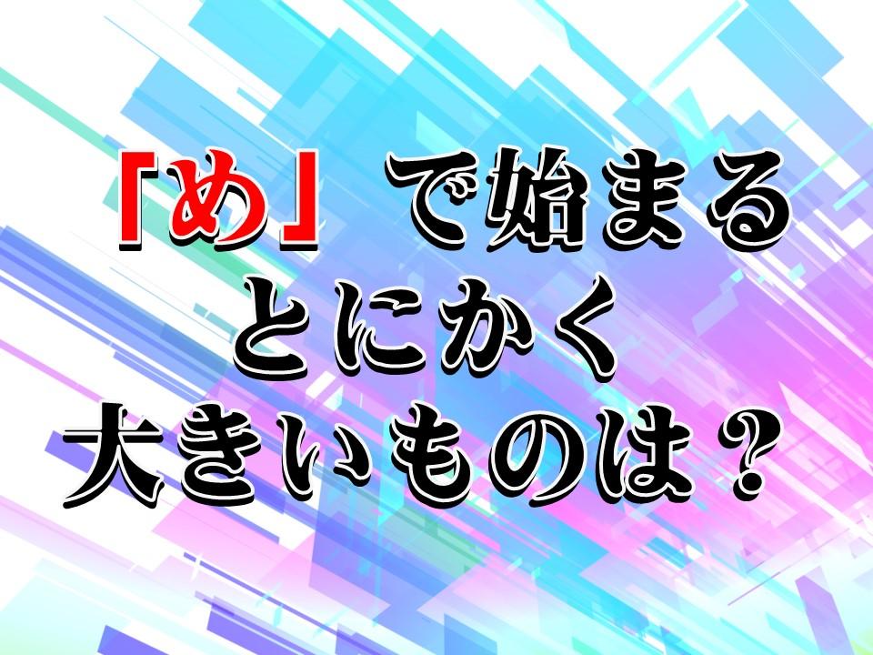 f:id:mizushunsuke:20190618133413j:plain