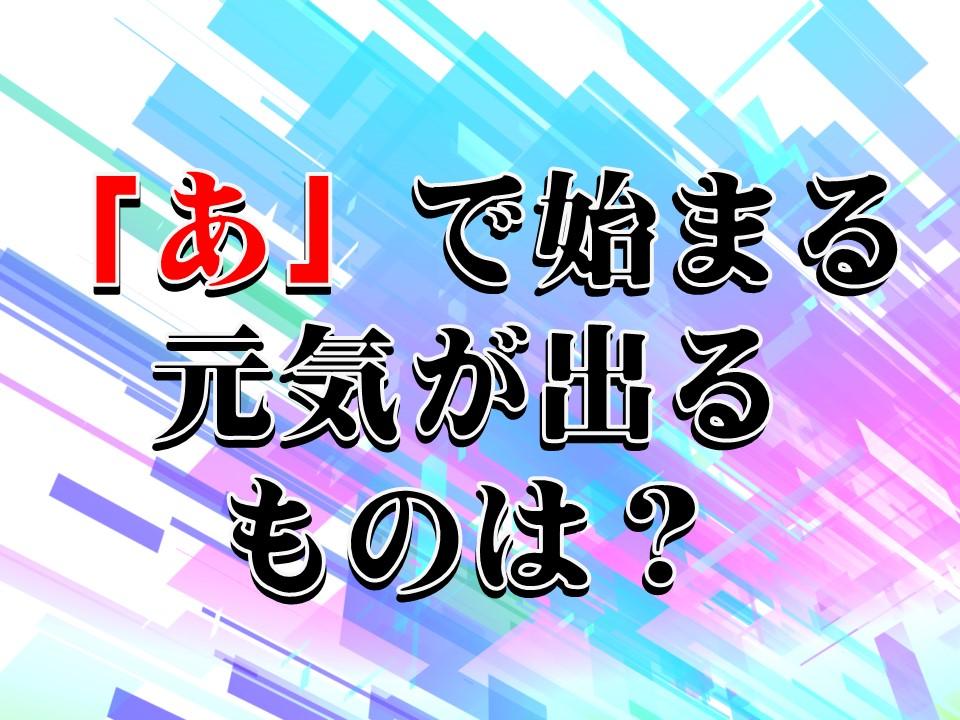 f:id:mizushunsuke:20190618133416j:plain