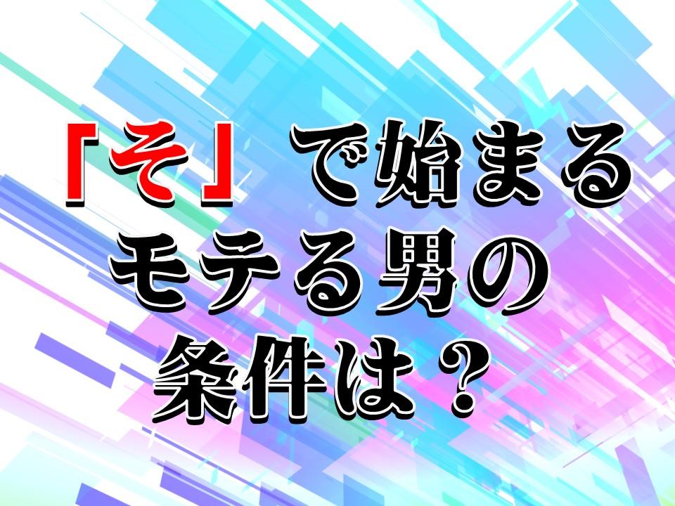 f:id:mizushunsuke:20190618133422j:plain