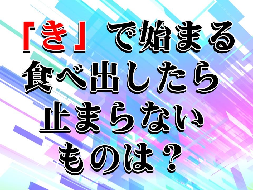 f:id:mizushunsuke:20190618133425j:plain