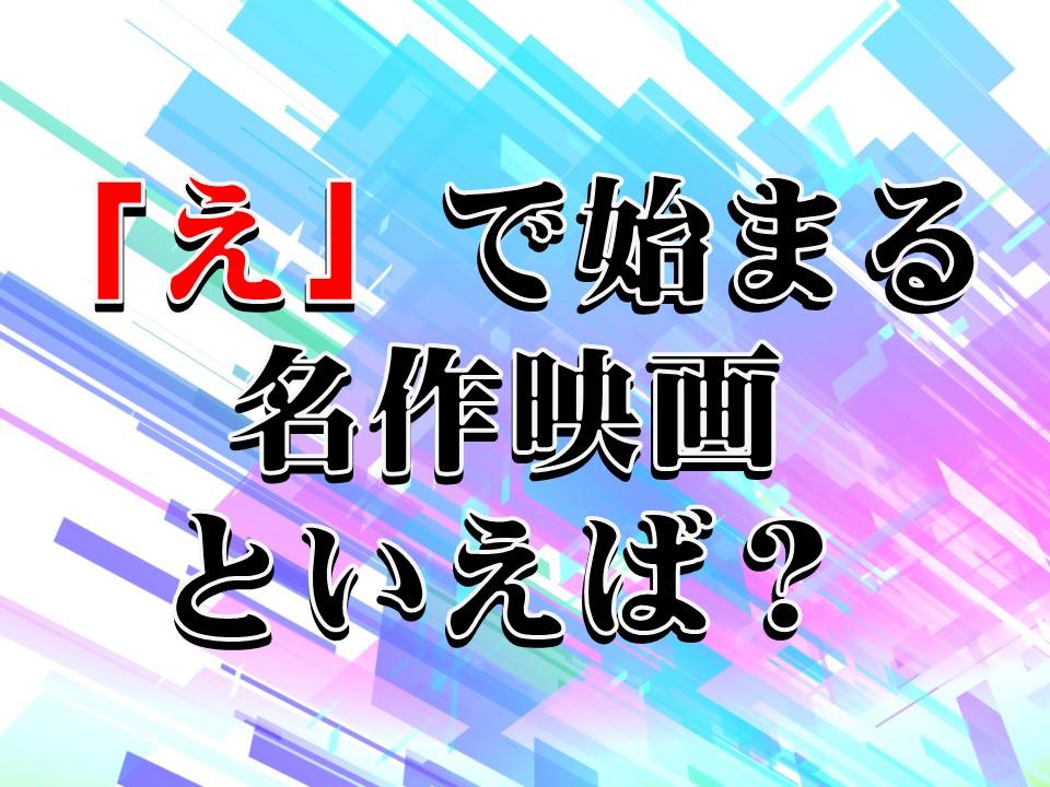 f:id:mizushunsuke:20190618134609j:plain
