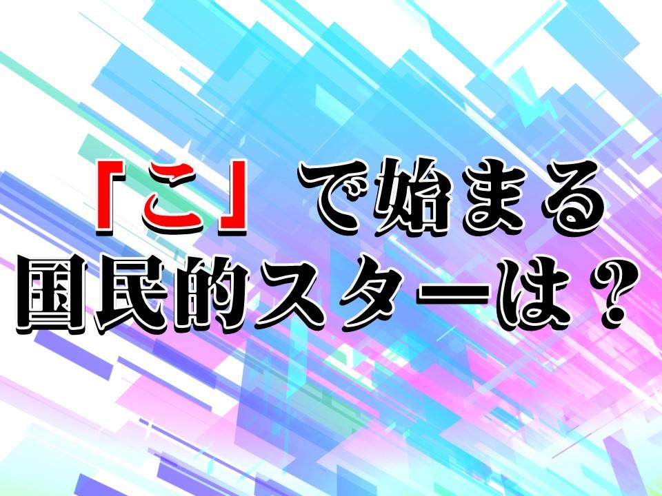 f:id:mizushunsuke:20190618135529j:plain