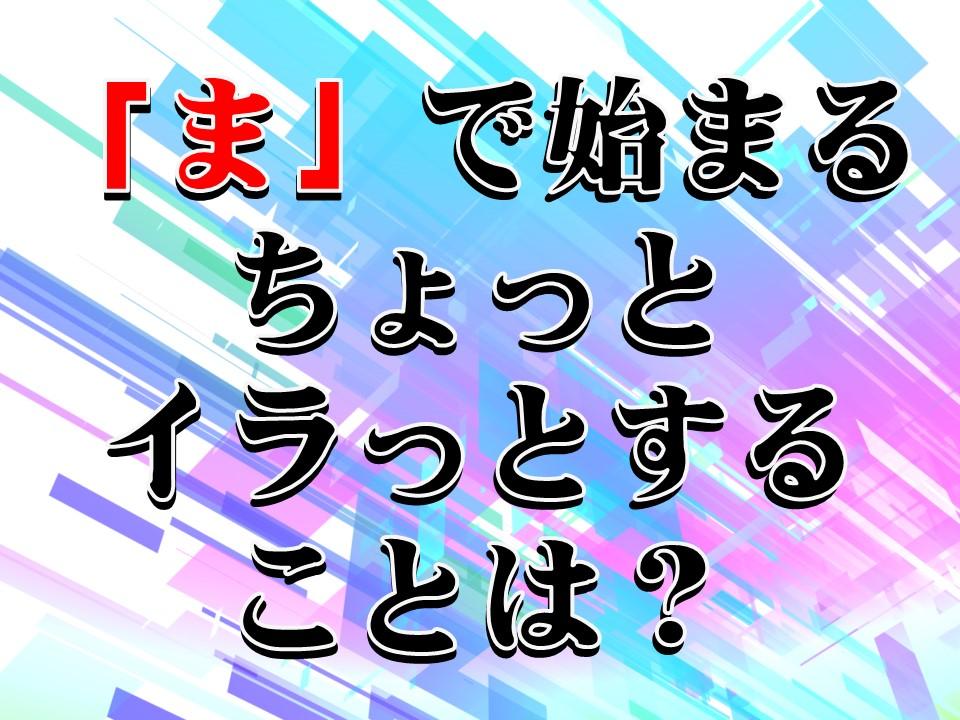 f:id:mizushunsuke:20190618135824j:plain
