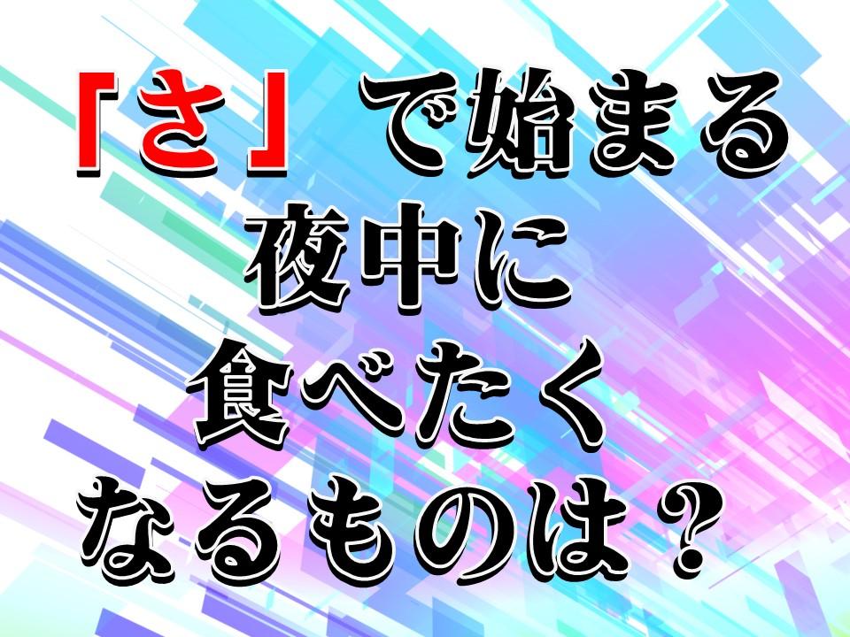 f:id:mizushunsuke:20190618135827j:plain