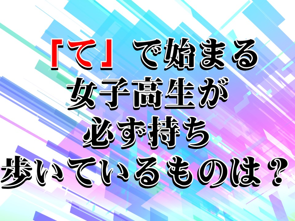 f:id:mizushunsuke:20190618135830j:plain