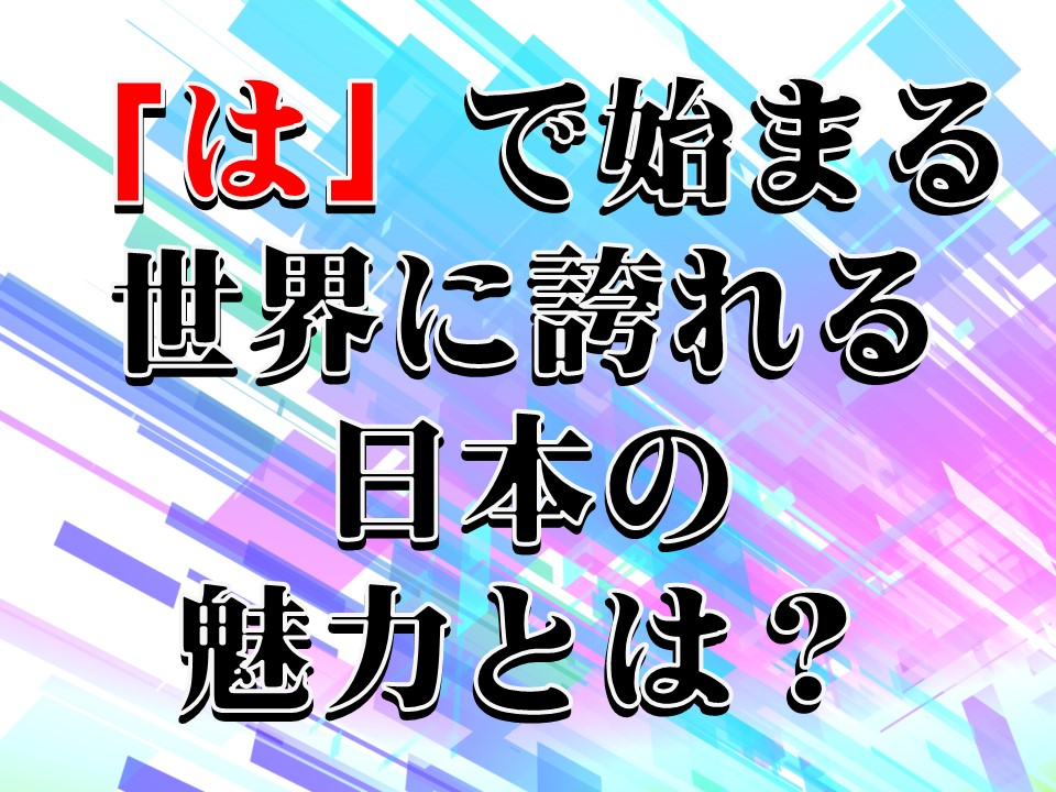 f:id:mizushunsuke:20190618135833j:plain