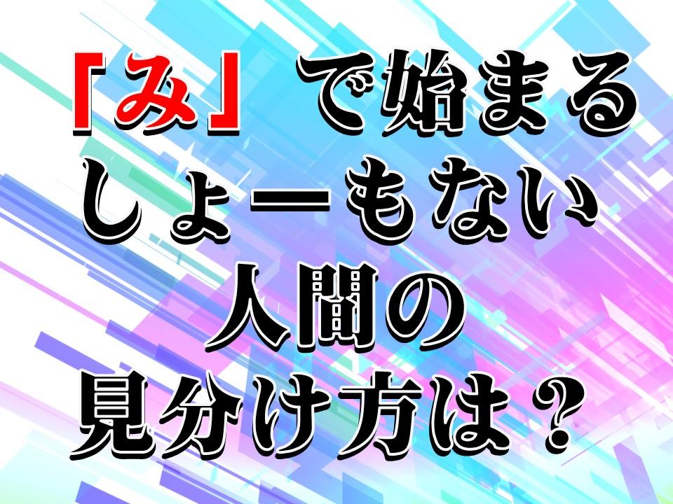 f:id:mizushunsuke:20190618135837j:plain