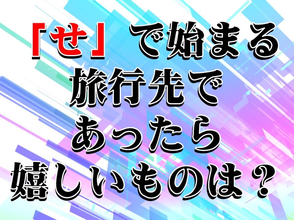 f:id:mizushunsuke:20190618135840j:plain