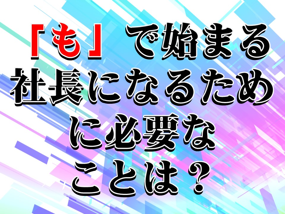 f:id:mizushunsuke:20190618140543j:plain