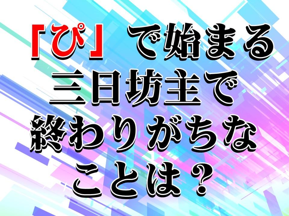 f:id:mizushunsuke:20190618140547j:plain