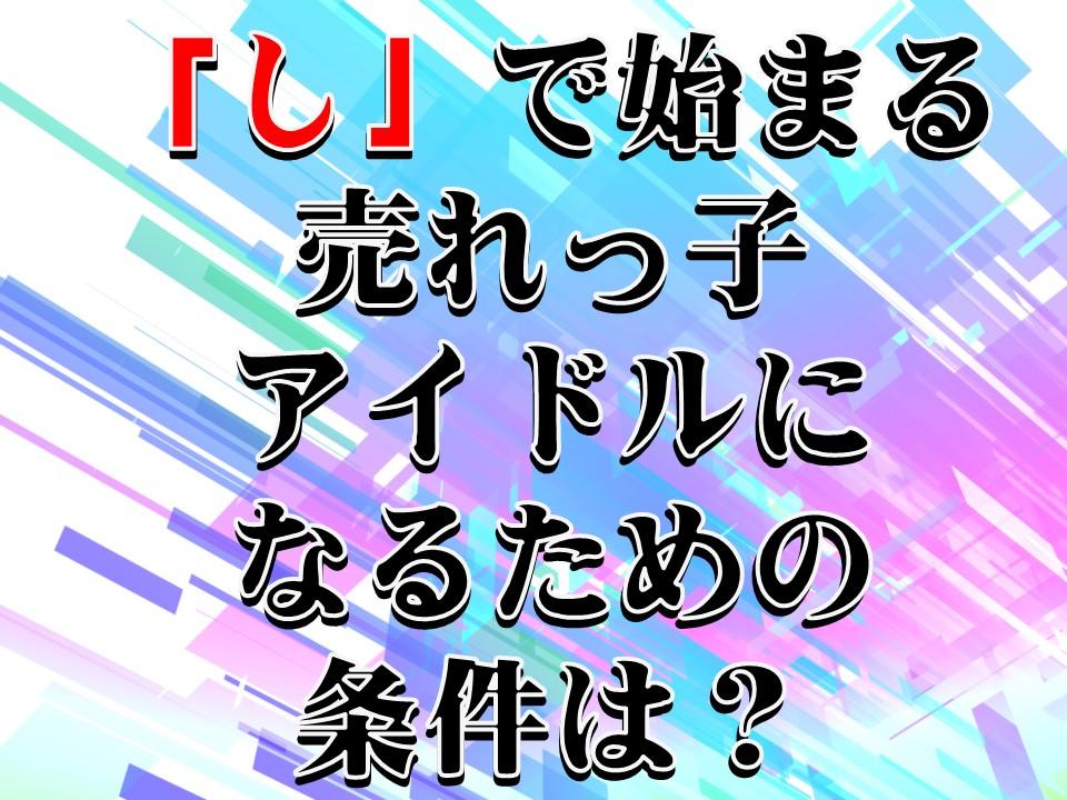 f:id:mizushunsuke:20190618140550j:plain