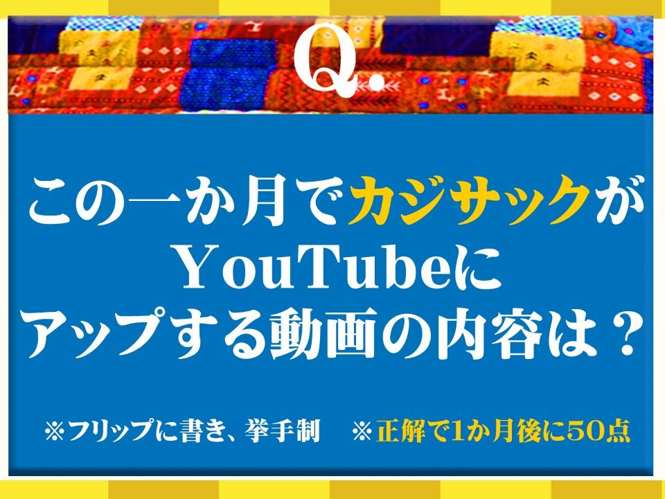 f:id:mizushunsuke:20190618151404j:plain