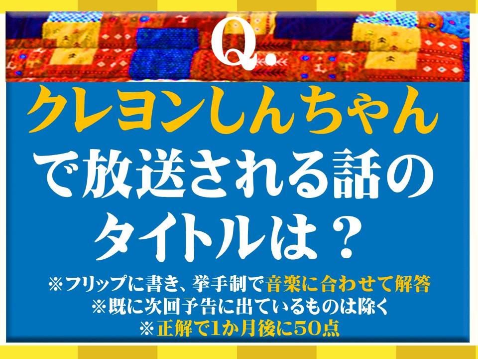 f:id:mizushunsuke:20190618151534j:plain