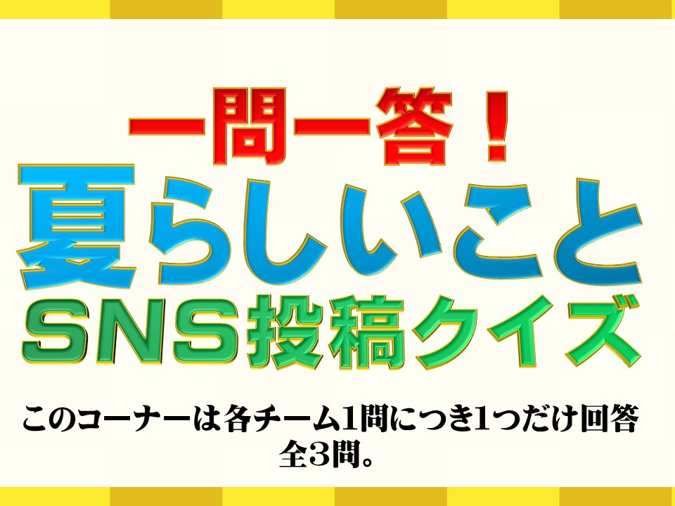 f:id:mizushunsuke:20190618151631j:plain
