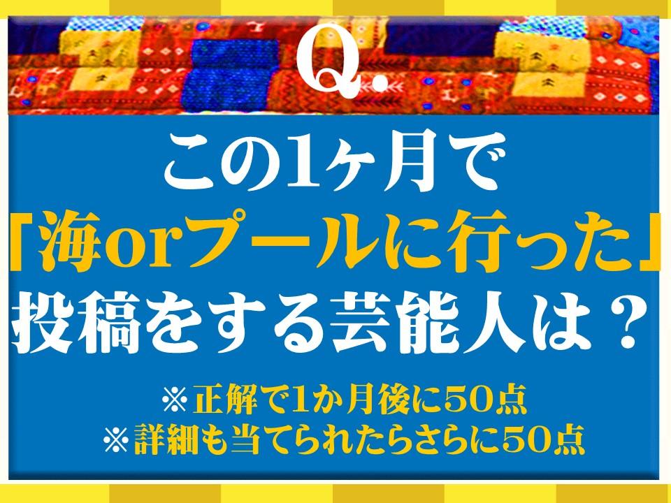 f:id:mizushunsuke:20190618151739j:plain