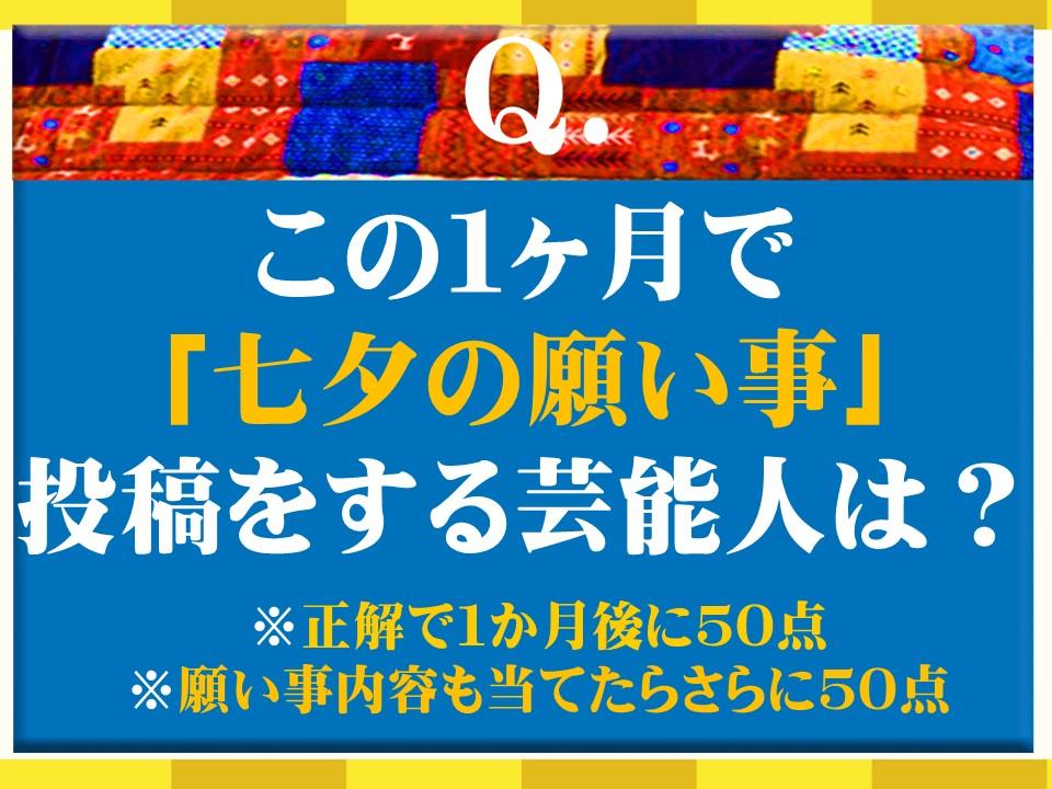 f:id:mizushunsuke:20190618151816j:plain