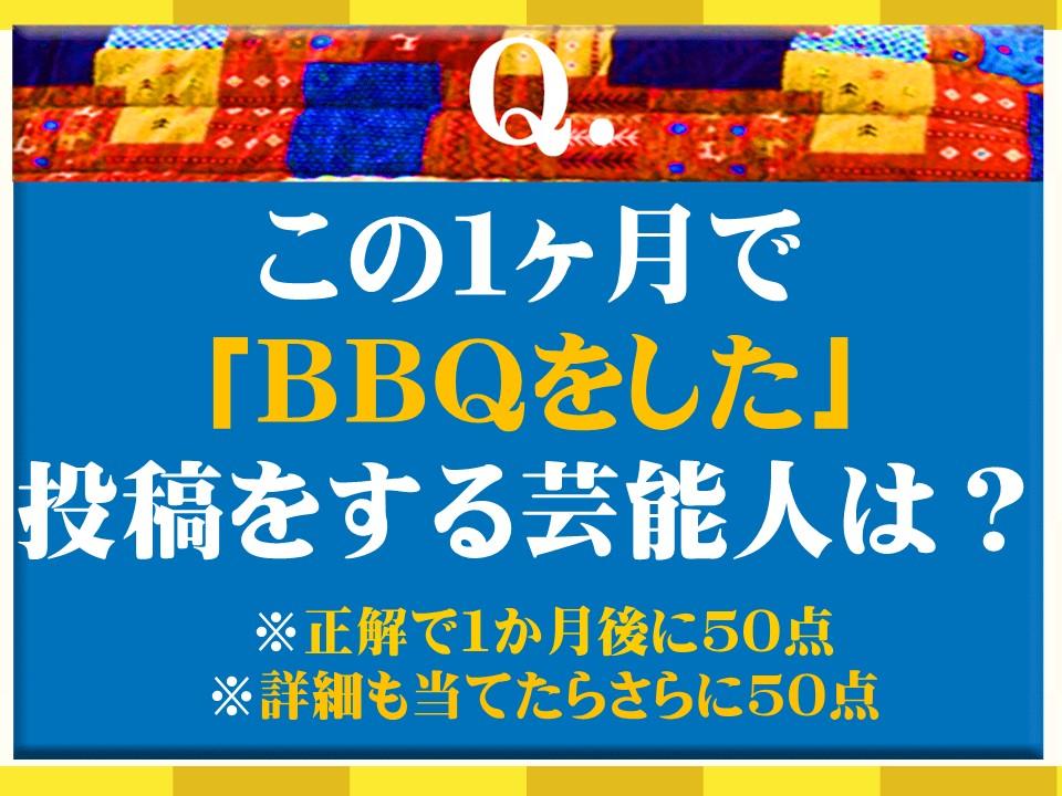 f:id:mizushunsuke:20190618151851j:plain