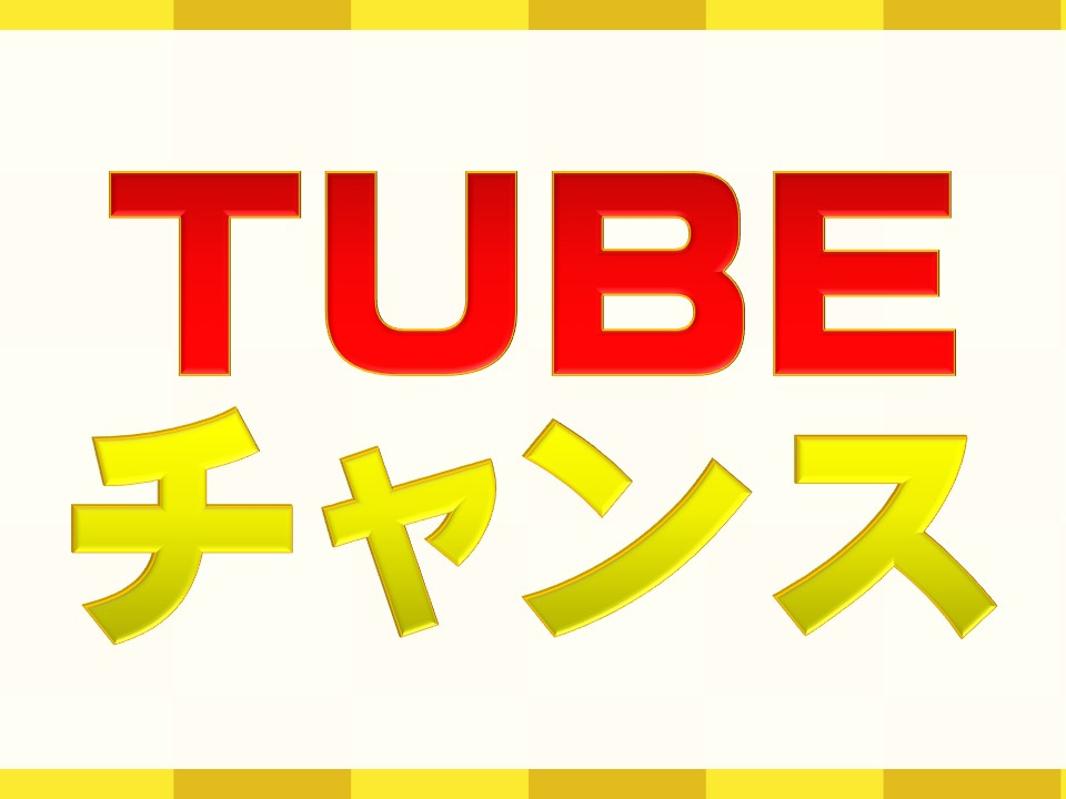 f:id:mizushunsuke:20190618152807j:plain