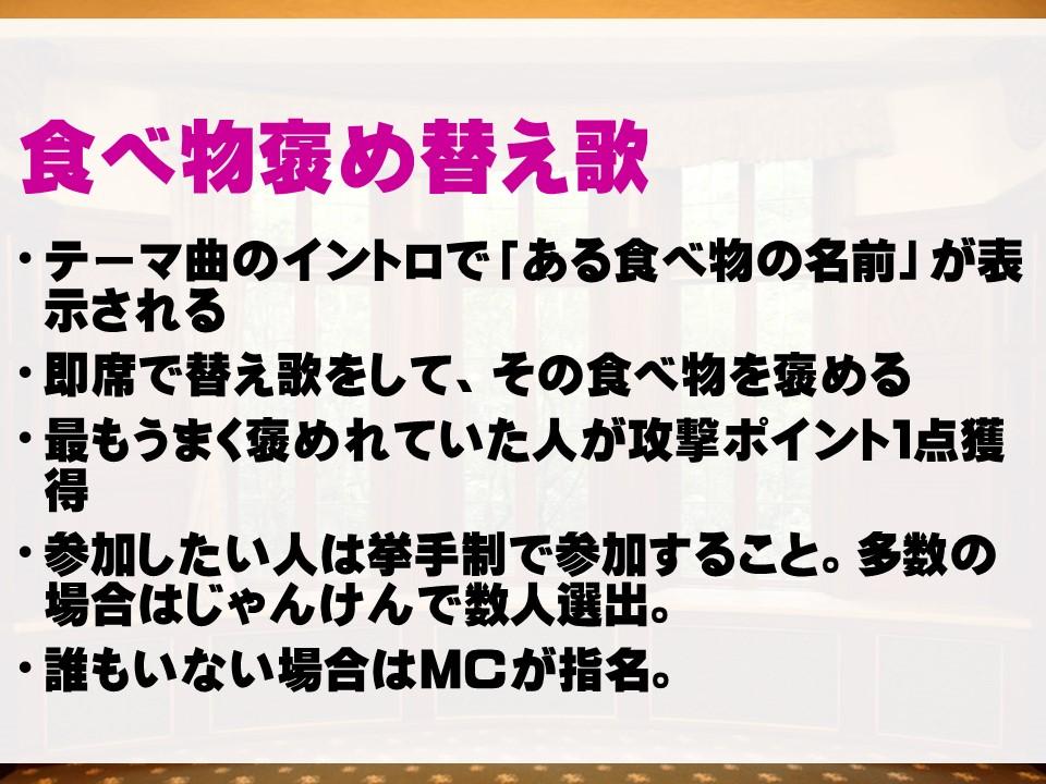 f:id:mizushunsuke:20190618154127j:plain