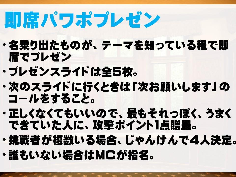 f:id:mizushunsuke:20190618154332j:plain