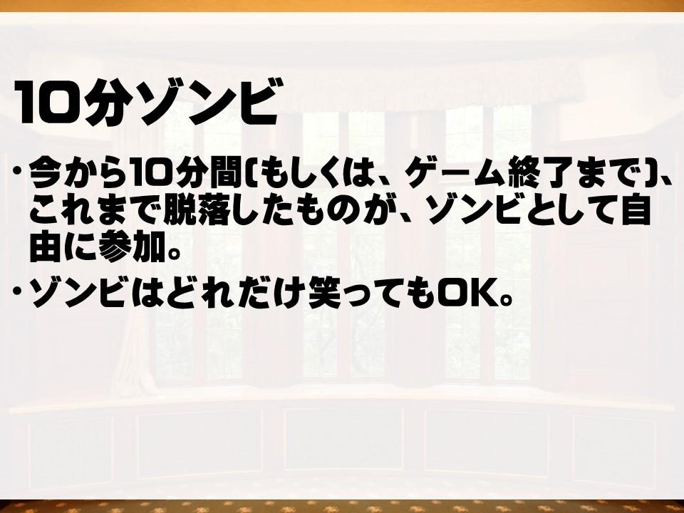 f:id:mizushunsuke:20190618160056j:plain