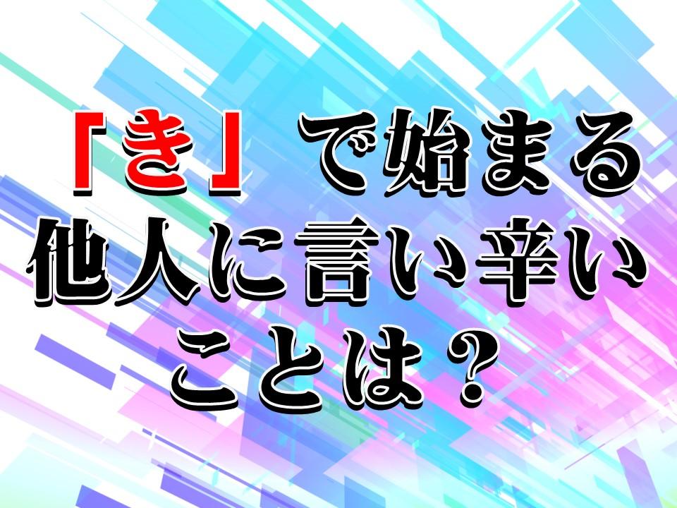 f:id:mizushunsuke:20190629130039j:plain
