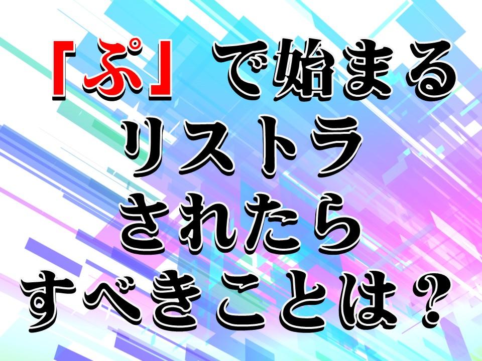 f:id:mizushunsuke:20190629130043j:plain