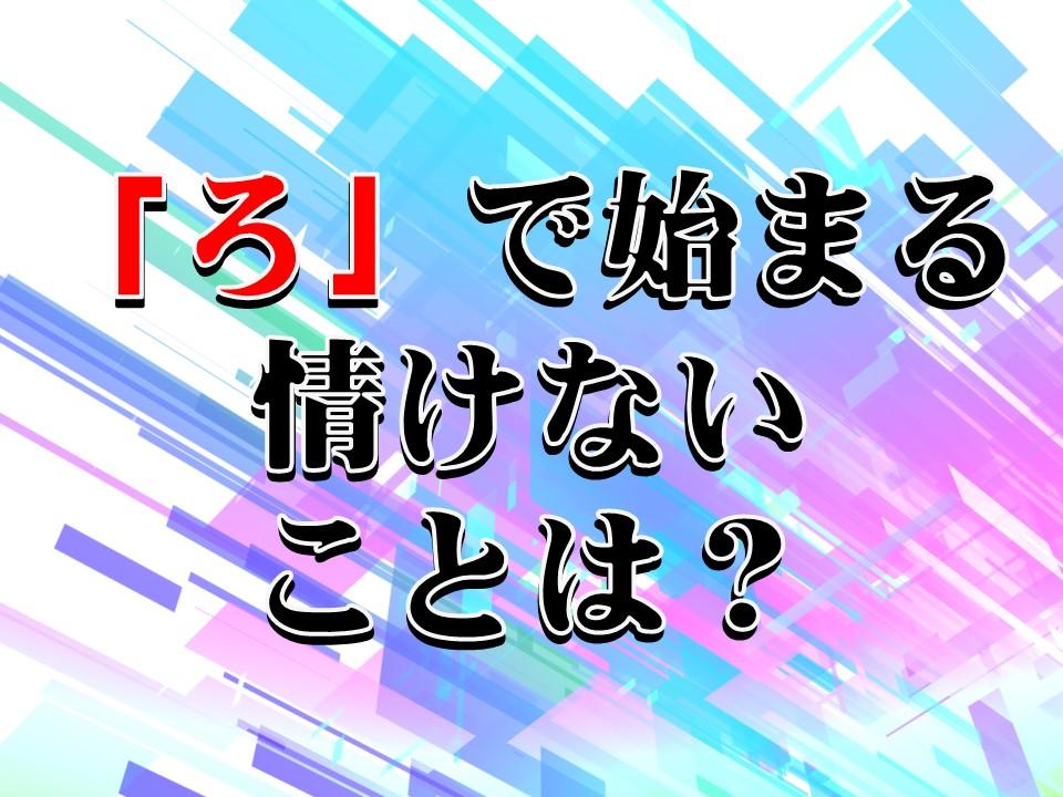 f:id:mizushunsuke:20190629130045j:plain
