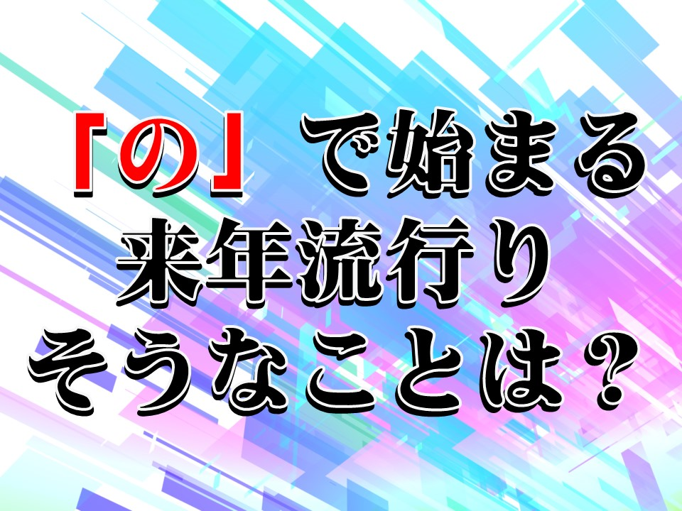 f:id:mizushunsuke:20190629130050j:plain