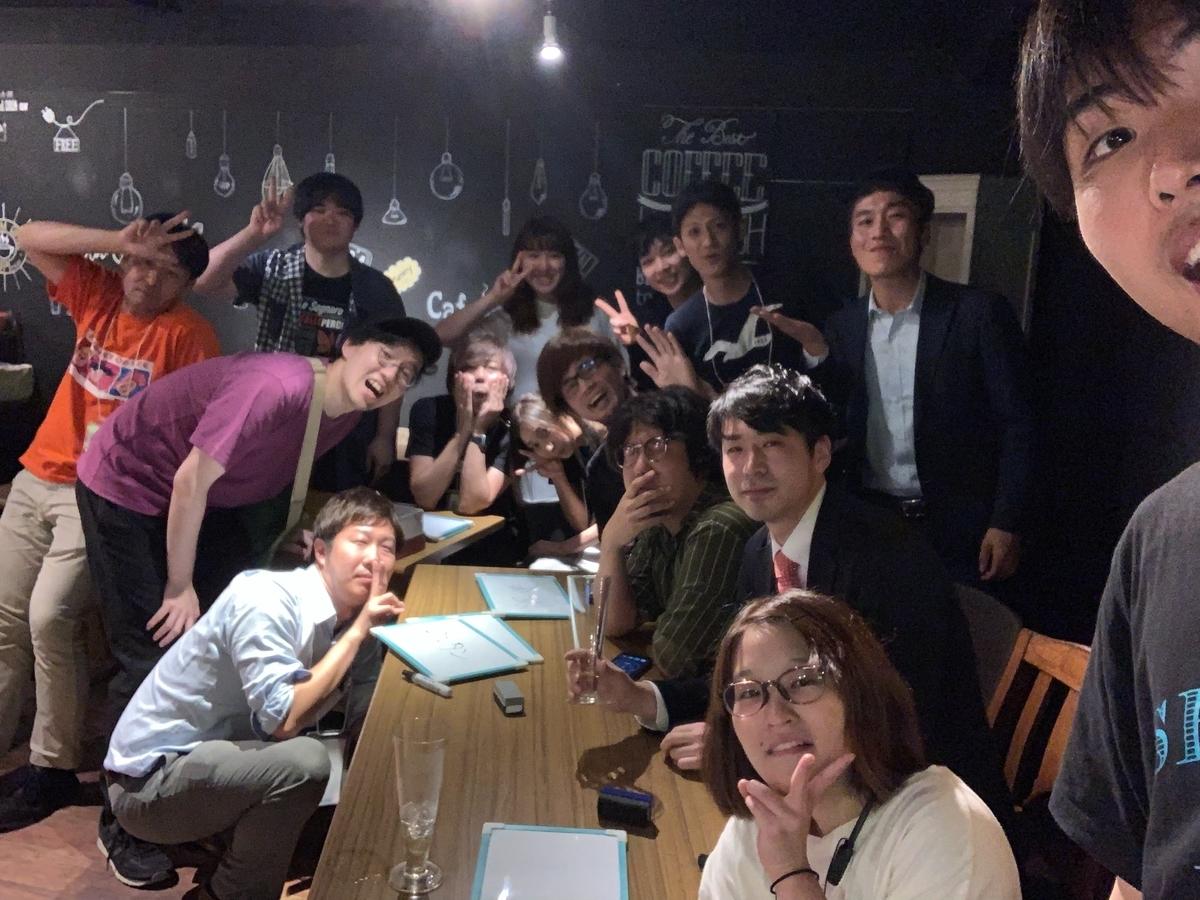 f:id:mizushunsuke:20190629131444j:plain
