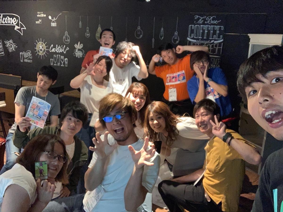 f:id:mizushunsuke:20190630124215j:plain