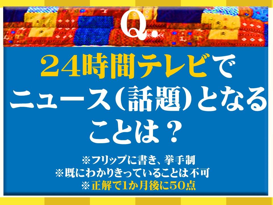 f:id:mizushunsuke:20190811104101j:plain