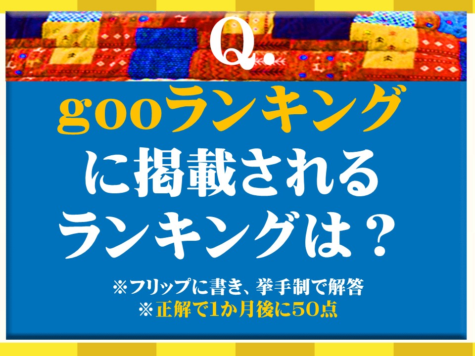f:id:mizushunsuke:20190811104205j:plain