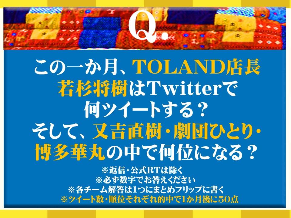 f:id:mizushunsuke:20190811104349j:plain