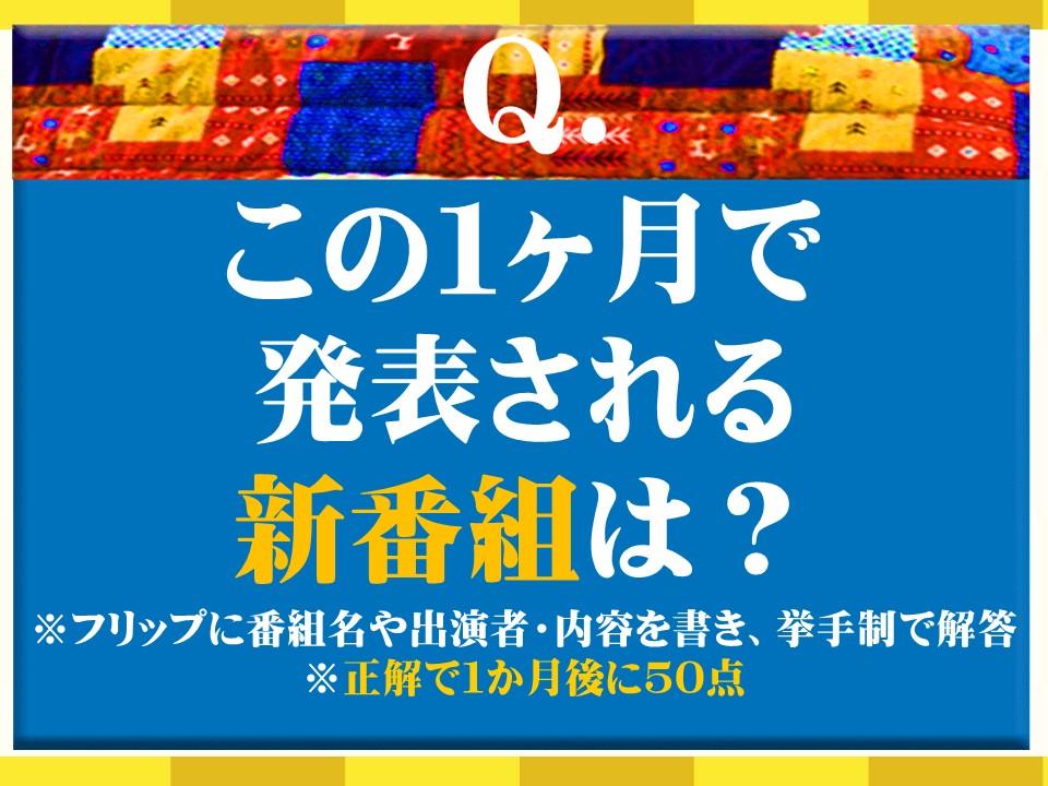 f:id:mizushunsuke:20190811104957j:plain