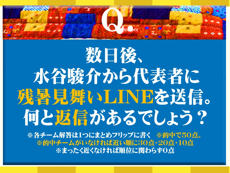 f:id:mizushunsuke:20190811105327j:plain